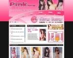 pinkmassage2.com