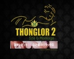 www.thonglormassage.com