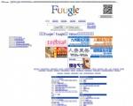 www.fuugle.net