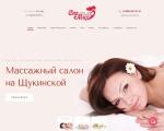 www.fsauna.ru