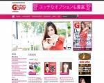 www.gdiary.com