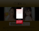 www.tora-ana.jp