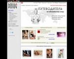 www.dosug.so