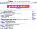 timway.com