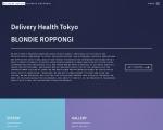 escort.blondie-roppongi.com
